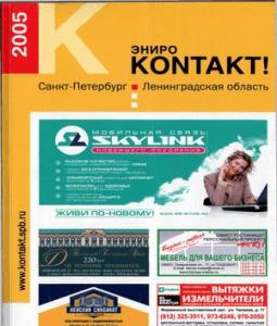 Альпари групп донецк завод