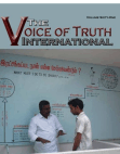 The Voice of Truth International, Volume 61