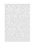 koncepcje: ekologiczne i strukturalne