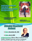 DHIRUBHAI AMBANI THE MOST ENTERPRISING INDIAN ENTREPRENEUR
