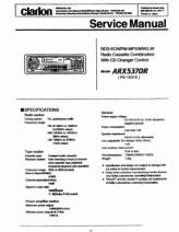 Сервис-мануал Clarion, инструкция по ремонту (service manual), cхема электрическая, schematic diagram, repair manual...