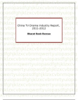 China TV Drama Industry Report, 2011-2012