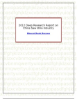 2012 Deep Research Report on China Saw Wire Industry